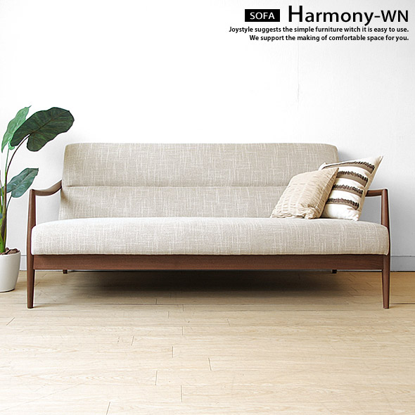 It Is Order Possibility With Three Credit Sofa HARMONY 3P Japanese Oaks  Materials With The ...