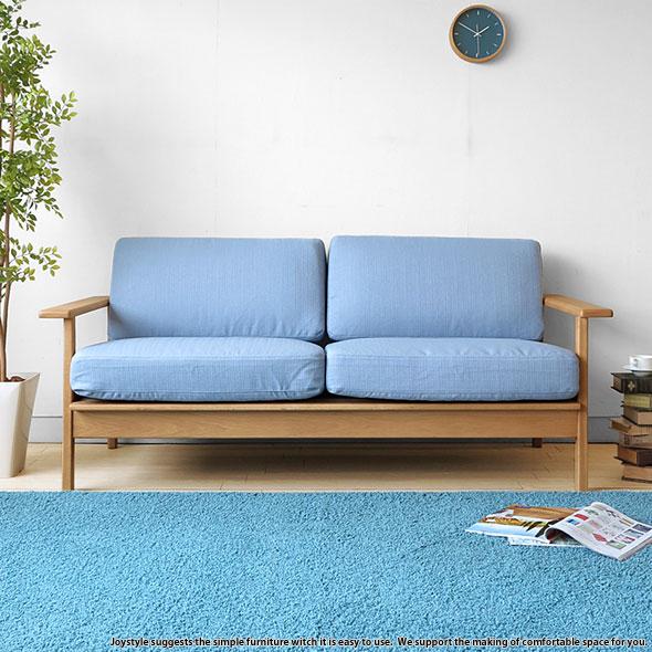 フルカバーリングソファー 木製ソファ お掃除ロボットにも対応した2人掛けソファ へたりにくく弾力性のある座り心地 2Pソファ 開梱設置配送 幅170cm ナラ材 ナラ無垢材 木製フレーム