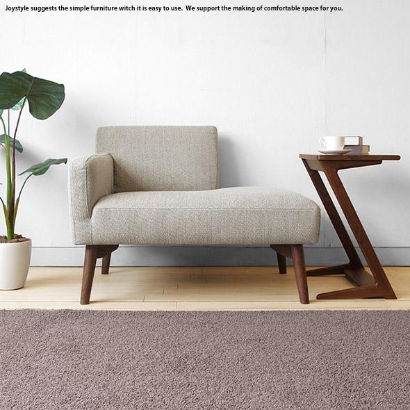 1Pソファ カウチソファ ウォールナット材 受注生産商品 奥行70cmのコンパクト設計 ベッドルームや書斎に持ち込めるラウンジソファ くつろぎソファ