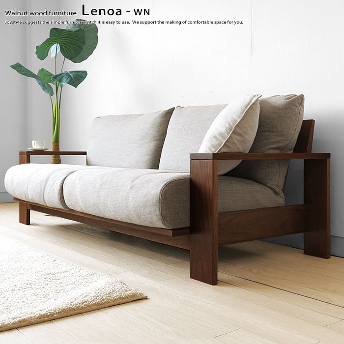 カバーリングソファー 国産ソファ 木製ソファ 1P 2P 3Pソファ 受注生産商品 ウォールナット材 ウォールナット無垢材 木製フレーム LENOA※サイズによって金額が変わります!