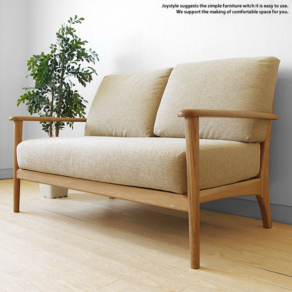 Wide 136 Cm Oak Wood Solid フルカバーリングソファー Flow Line Design In Natural Wooden Frames Are Northern European Artistic Sofa 2 P