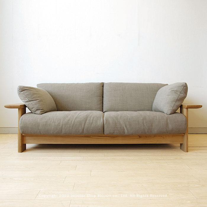 ソファー 国産ソファ 木製ソファ 1P 2P 2.5P 3Pソファ 受注生産商品 栗材 栗無垢材 木製フレーム フルカバーリング RECK-CN ※サイズによって金額が変わります!