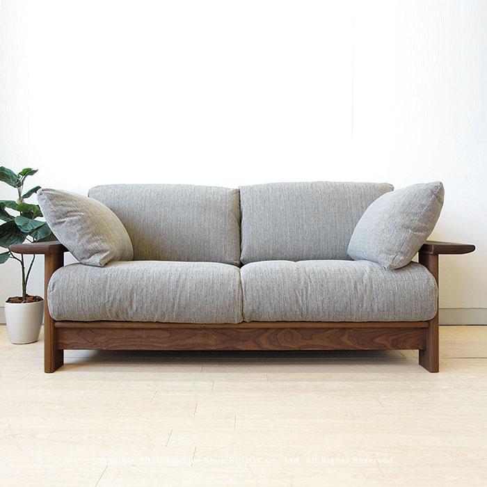 ソファー 国産ソファ 木製ソファ 2Pソファ 受注生産商品 ウォールナット材 ウォールナット無垢材 木製フレーム カバーリング RECK-2P-WN