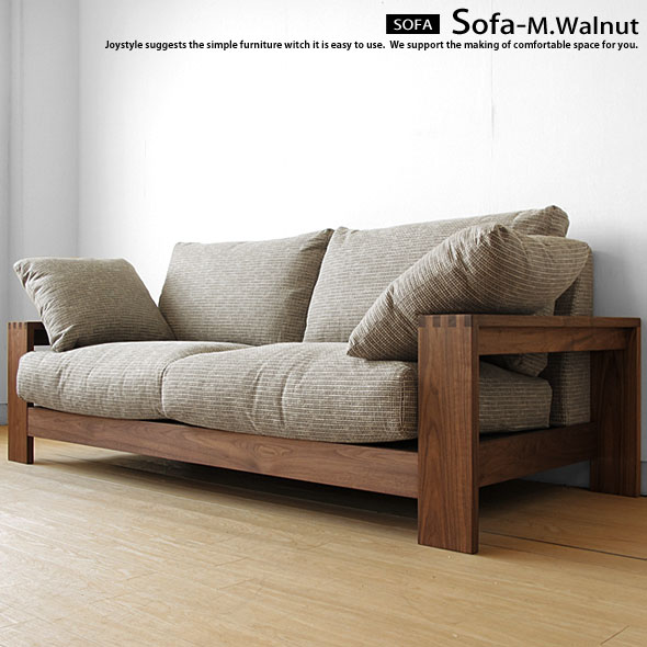 Walnut Walnut Solid Wood Natural Wood Wooden Frames Covering Sofer High  Density Polyurethane And Feather, ...