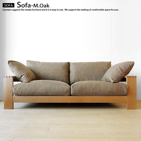 Oak Sofa Mission Oak Faux Leather Sofa Dark Brown Thesofa