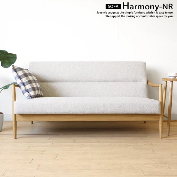 【受注生産商品】1P、2P、3Pの3サイズ ナラ材 ナラ無垢材 肘の丸みが優しいデザインの木製ソファ スマートで存在感がある2人掛けソファ HARMONY-2P ウォールナット材、ブナ材でもオーダー可能!