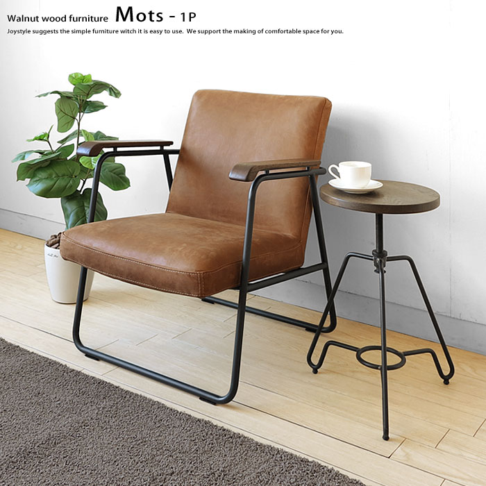 Vintage Sofa Walnut Wood Mots 1p Armchair 1 P Per Person Combining Oil Leather Sofas And Black Steel Arm Chair Lounge