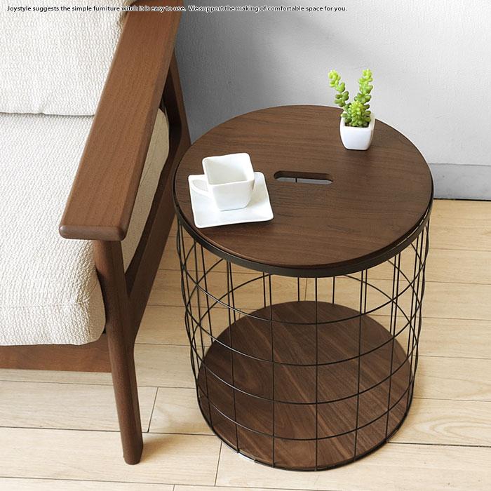 サイドテーブル 収納テーブル アンティーク ウォールナット突板 ブラックスチール スチールカゴと一体になった