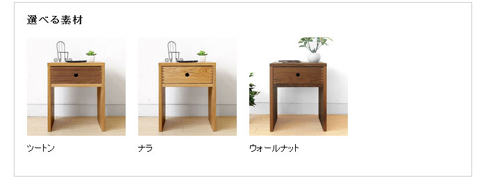 Domestic Made In Japan Walnut Material Walnut Solid Wood Natural Wood  Wooden Table Simple And Easy