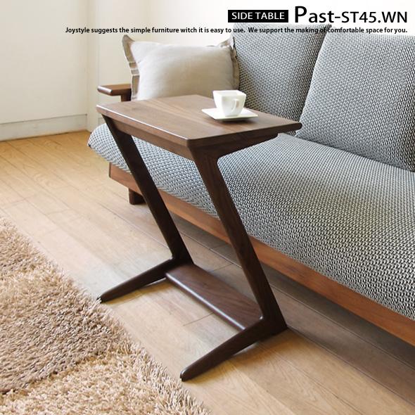 サイドテーブル 幅45cm ウォールナット無垢材 リビングで寛ぎながらノートパソコンをしたりライフスタイルに合わせて使用 PAST-ST45WN ※サイズ、素材によって金額が変わります!