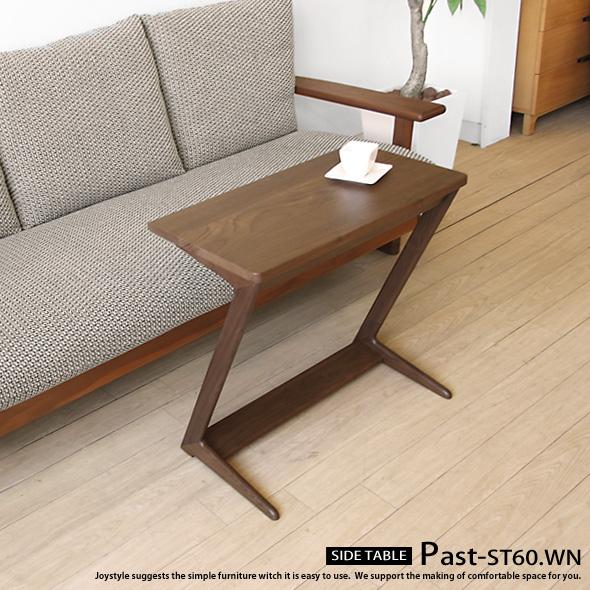 サイドテーブル 幅60cm ウォールナット無垢材 リビングで寛ぎながらノートパソコンをしたりライフスタイルに合わせて使用