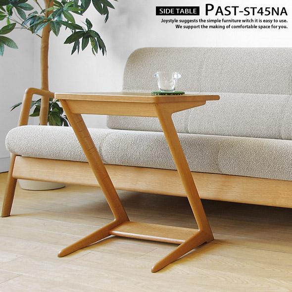 サイドテーブル ナラ無垢材 リビングで寛ぎながらノートパソコンをしたりライフスタイルに合わせて使用 PAST-ST-NA