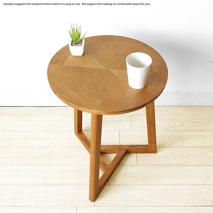 直径40cm アッシュ無垢材 アッシュ材 矢羽根張り チェリー色 レトロモダン サイドテーブル 円形 丸テーブル
