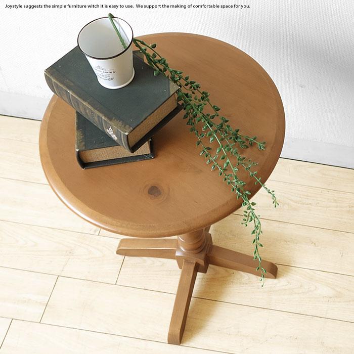 サイドテーブル 円形 丸テーブル 直径38cm パイン無垢材 パイン材 チェリー色 アンティーク ロクロ脚