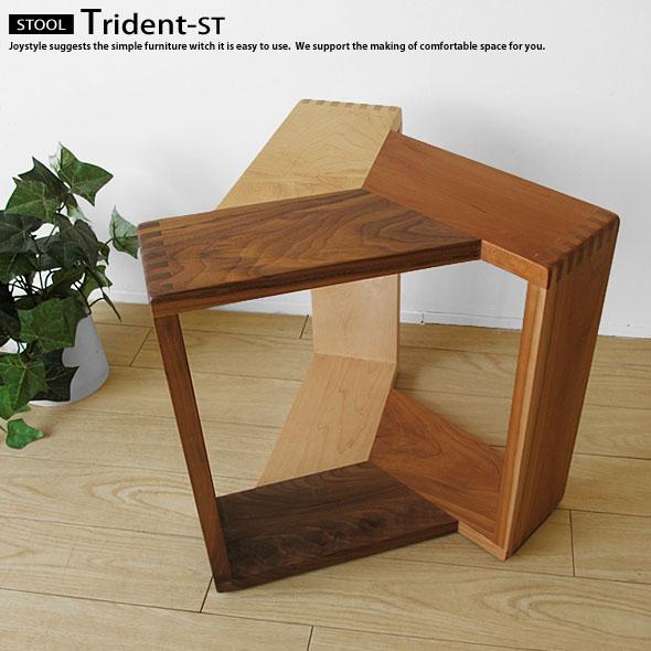スツール 木製椅子 受注生産商品 国産 日本製 ウォールナット無垢材 チェリー無垢材 メープル無垢材 3種類の天然木を組み合わせた芸術的なデザイン TRIDENT-ST