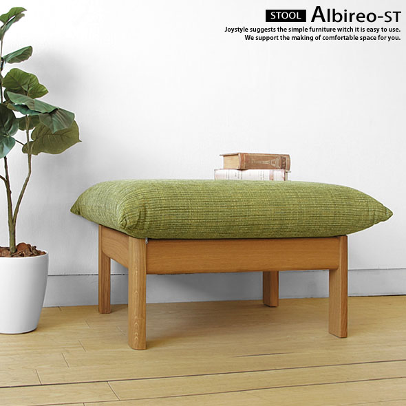Living stool ALBIREO-ST net shop-limited original setting of the オットマン domestic production cover ring type for sofas of the 67cm in width Japanese oak materials Japanese oak pure materials Japanese oak tree natural taste wooden frame
