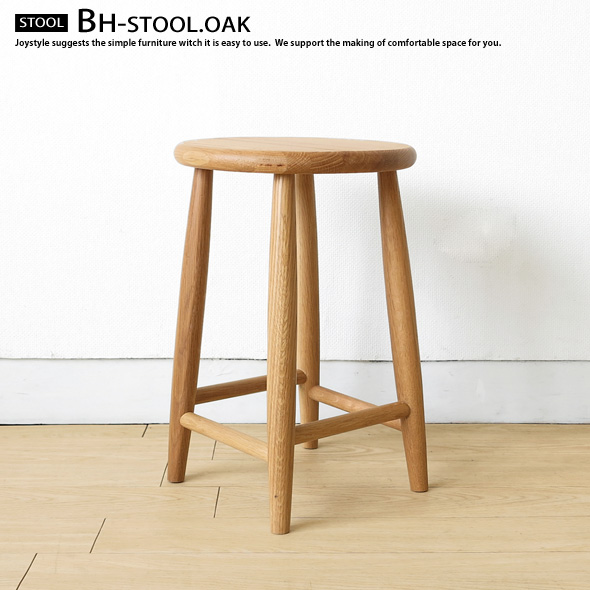 Choose From Oak And Walnut 2 Material Diameter 28 Cm Round Plate Seat Stool Oak  Solid
