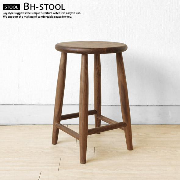 オーク材、ウォールナット材の2素材から選べる直径28cmの丸い板座のスツール BHシリーズ ※素材によって金額が変わります!