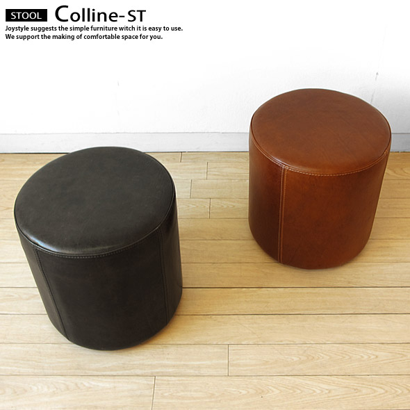 Living stool COLLINE-ST brown black using the leather stool oil leather which add to  sc 1 st  Rakuten & joystyle-interior | Rakuten Global Market: Living stool COLLINE-ST ... islam-shia.org