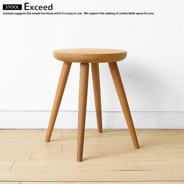 スツール 受注生産商品 ナラ無垢材 スタンダードデザイン ナラ天然木 ナラ材 花台 飾り台 Exceed