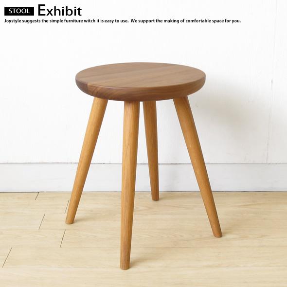 【受注生産商品】脚にナラ材、座面にウォールナット材を使用したツートンカラーのスタンダードデザインのスツール 天然木 無垢材 花台 飾り台 Exhibit
