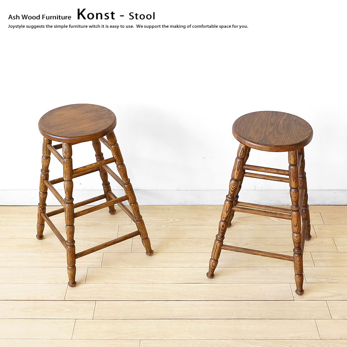 Backless Counter Stools Wood Tyres2c
