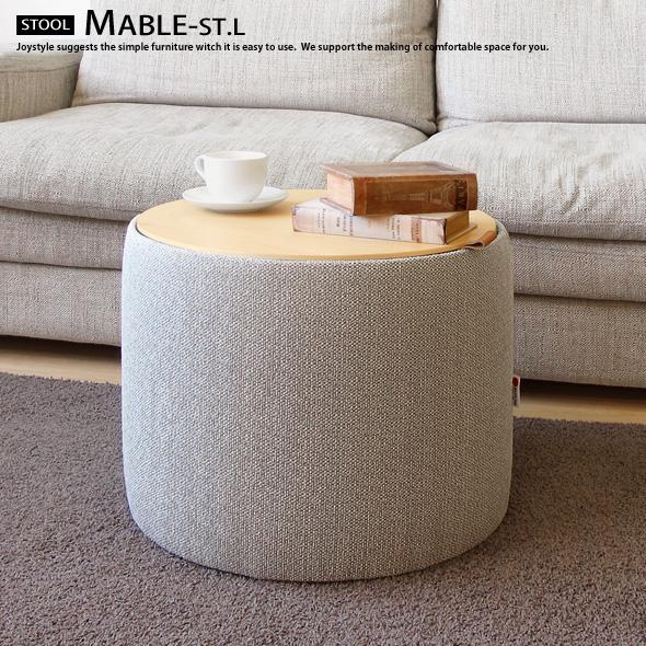 【受注生産商品】直径48cm 天板が布座と板座のリバーシブルになっている可愛らしい丸型の多目的スツール オットマンやサイドテーブルとしても使用可能 板座にはタモ材を使用 MABLE-ST.Lサイズ