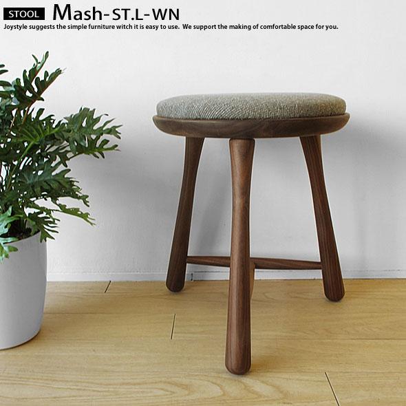 スツール 北欧テイストの部屋作りにオススメ テーパー脚 3本脚の可愛らしいデザイン MASH-STOOL ロータイプ ウォールナット色