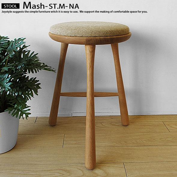 北欧テイストの部屋作りにオススメ テーパー脚 3本脚の可愛らしいデザインのスツール MASH-STOOL ミドルタイプ ナチュラル色