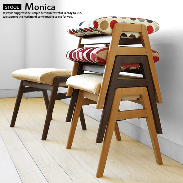 Joystyle Interior Rakuten Global Market Stacking Stool