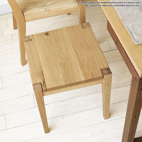 国産の節ありナラ材使用 ナラ無垢材 ナラ天然木 国内の工場で丁寧に作られた無骨で存在感あるスツール 木製椅子