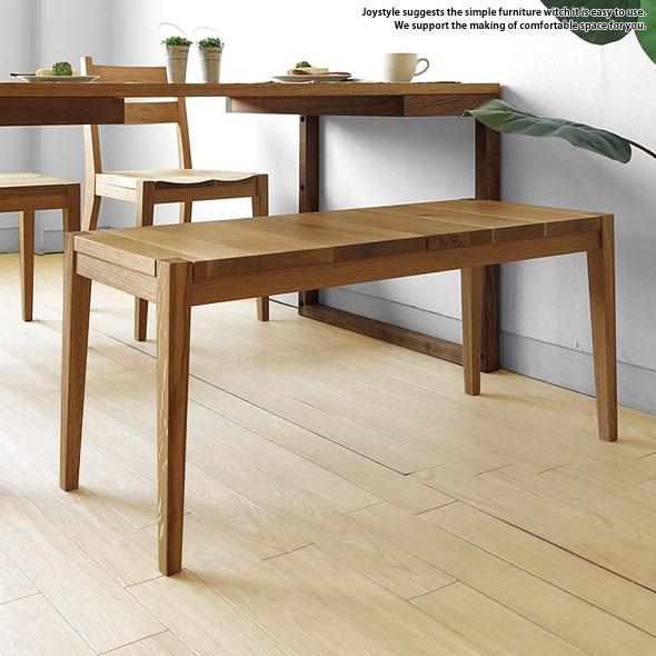 国産の節ありナラ材使用 ナラ無垢材 ナラ天然木 国内の工場で丁寧に作られた無骨で存在感あるワイドスツール ダイニングベンチ 木製椅子