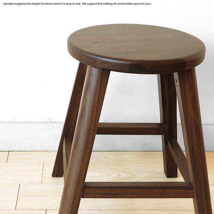 ウォールナット材 ウォールナット無垢材 木製椅子 シンプルでコンパクトなスツール 丸タイプ 丸スツール 円形
