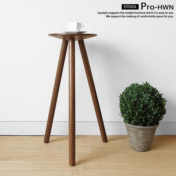 ハイスツール カウンタースツール受注生産商品 ウォールナット材 ウォールナット無垢材 木製椅子 円形 玄関ホールの花台としてやサイドテーブルとしても使える便利な3本脚 PRO-HWN