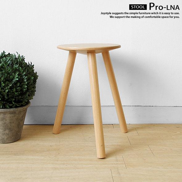 【受注生産商品】ビーチ材 ビーチ無垢材 木製椅子 円形 玄関ホールの花台としてやサイドテーブルとしても使える便利な3本脚のスツール PRO-LNA