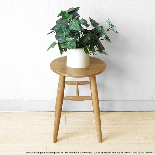 スツール【まとめ買いでお得!2個まで送料一律】オーク材 直径32cmの丸い板座 オーク無垢材 オーク天然木 木製椅子 ナチュラルテイスト 北欧テイスト