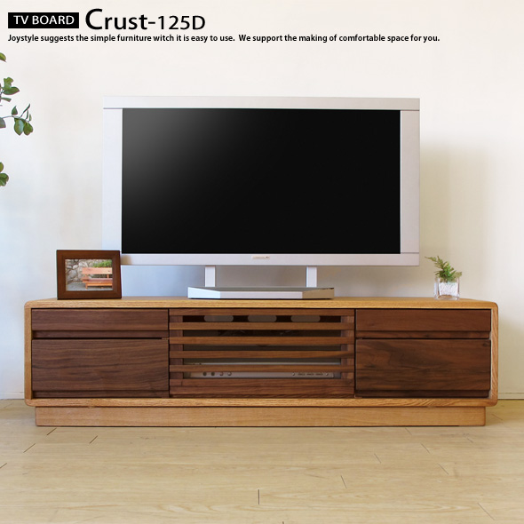 Joystyle Interior Width 125 Cm Of Ash Wood And Walnut Wood Two Tone