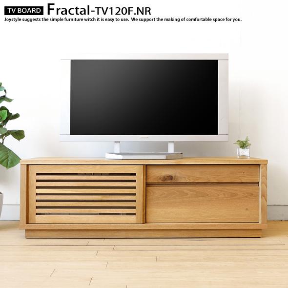 テレビ台 格子扉 引き戸 スライド扉のテレビボード 幅121cm ナラ材 ナラ無垢材 天然木 木製 FRACTAL-TV121F ※素材によって金額が変わります!