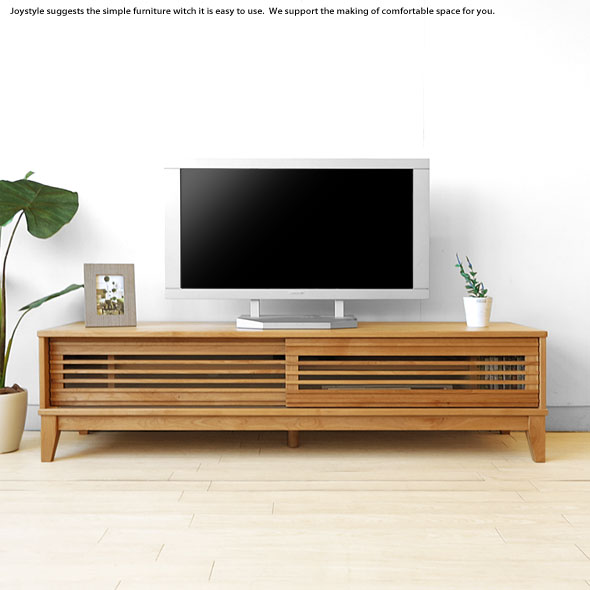 テレビボード テレビ台 開梱設置配送 幅160cm 120cmの2サイズ アルダー材アルダー無垢材 木製 格子扉 格子デザインの引き戸 和モダンテイスト