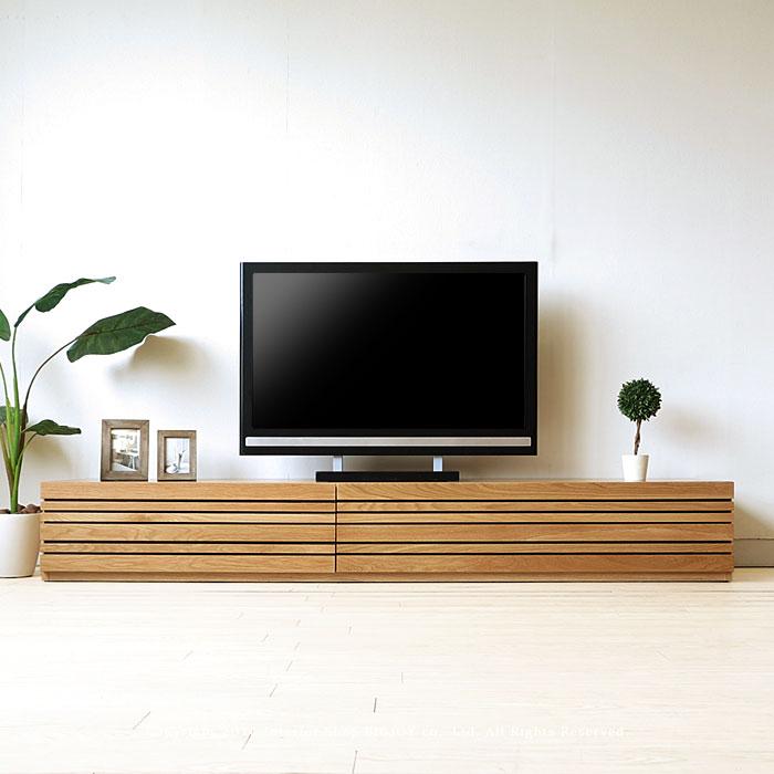 テレビ台 テレビボード 受注生産商品 幅150cm 180cm 210cm 240cm ホワイトオーク材 ホワイトオーク無垢材 木製 REGATO-TV210