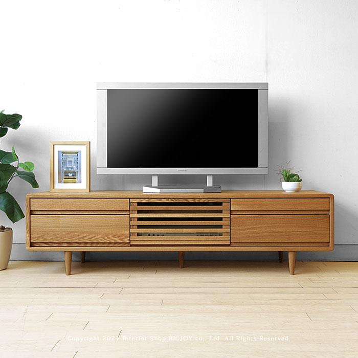 テレビ台 テレビボード 北欧テイスト タモ無垢材 開梱設置配送 数量限定 幅150cm タモ材 オイル仕上げ 木製 角が丸い CRUST-150NN