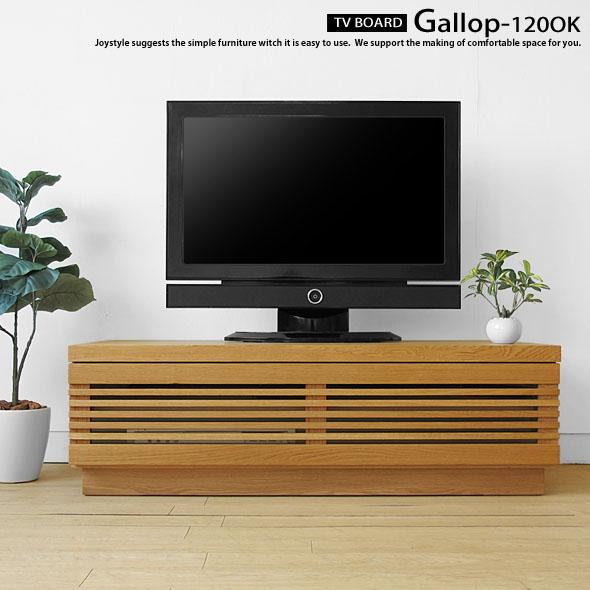 宽度 120 厘米橡木木材橡树木橡木天然实木木制电视单位格子设计家具小吃驰骋 120OK 店限量版原始设置