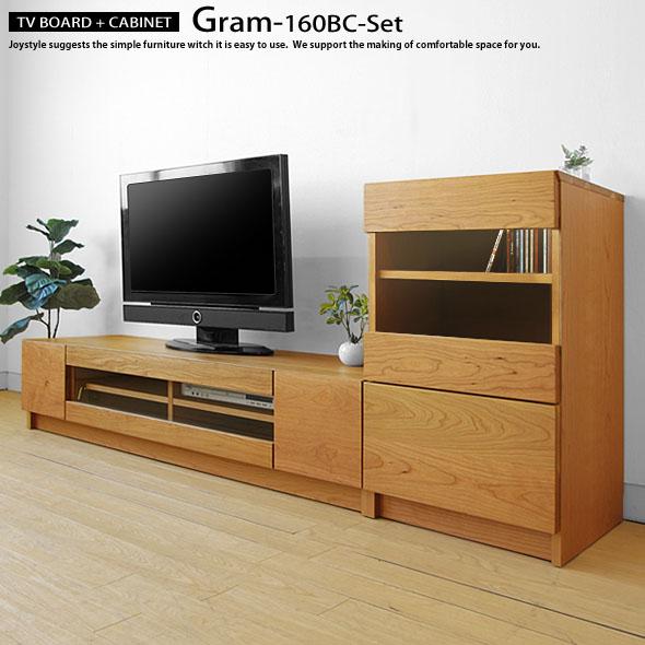【受注生産商品】ブラックチェリー材 天板・前板にブラックチェリー無垢材を使用した高級感が魅力の木製テレビ台とキャビネット シンプルなスタイルのテレビボード GRAM-160BC-SET
