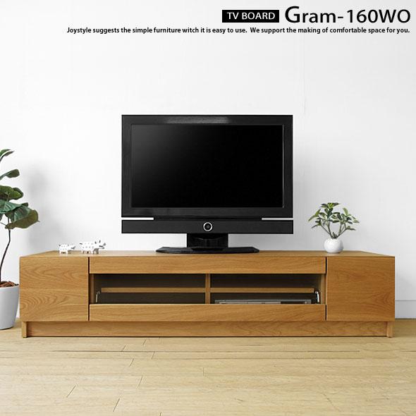 テレビ台 受注生産商品 ナチュラルテイスト シンプルデザインのテレビボード 幅160cm ホワイトオーク材 ホワイトオーク無垢材 木製 GRAM-160WO クリアガラス