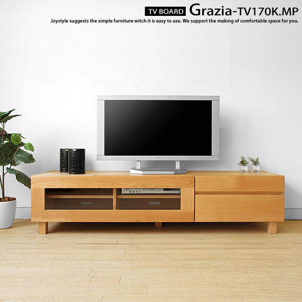 Width 170 cm Maple solid wood Maple materials natural wood wooden TV units  clear glass door