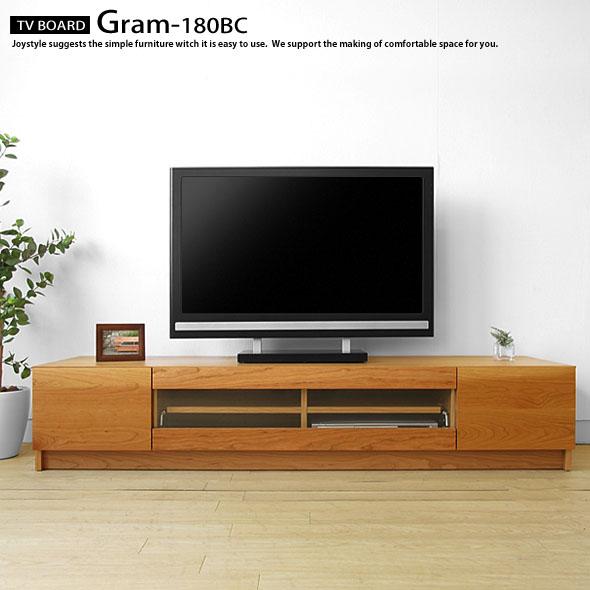 【受注生産商品】幅180cm ブラックチェリー材 天板・前板にブラックチェリー無垢材を使用した木製テレビ台 シンプルなデザインのテレビボード ローボード GRAM-180BC