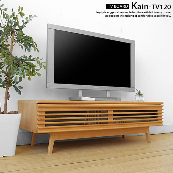 幅120cm ビーチ材 ビーチ無垢材 ビーチ天然木 木製テレビ台 北欧テイスト 格子扉のテレビボード KAIN-TV120