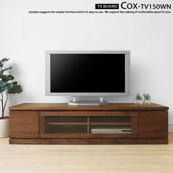 Width 150 Cm Walnut Solid Wood Simple Modern Design Snack Tv Stand Prison 150wn Internet Limited Original Settings Nala Materials Can Be