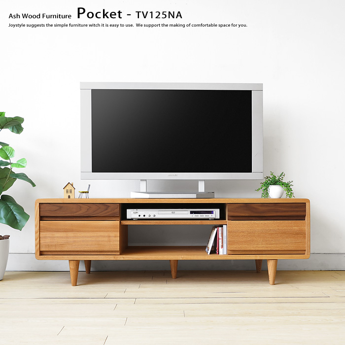 Width 125 Cm Two Tone Ash Wood And Walnut Corner Tv Stand Solid With A Rounded Design Snack Pocket Tv125 Natural Color