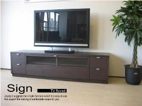 アウトレット展示品処分 開梱設置配送 幅160cm シンプルデザイン キャスター内蔵式 木製テレビ台 テレビボード SIGN-160